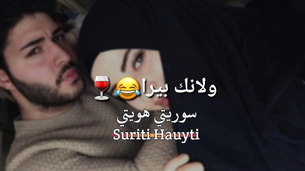 سوريتي هويتي حالات واتس اب حالات واتس اب 2019 Youtube
