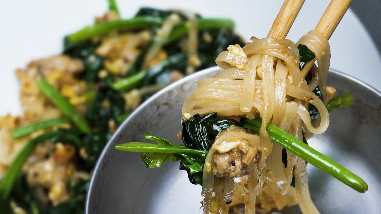 아삭아삭~ 🍃시금치 볶음쌀국수🍝 . spinach fried noodles
