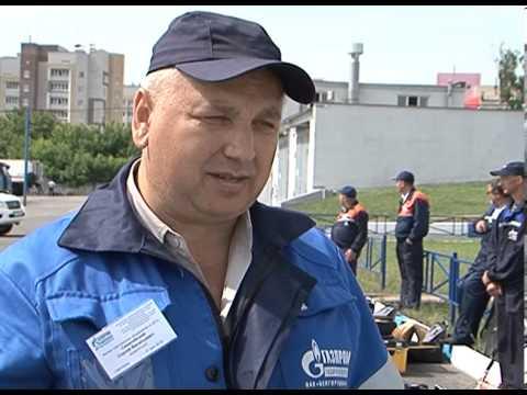 В Белгороде прошел конкурс профмастерства работников газовой отрасли