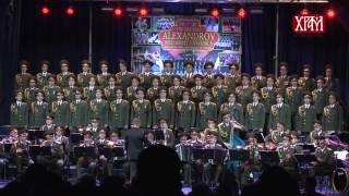 Download Хор Александров - Тамо далеко Mp3 and Videos