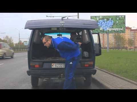 Улыбайтесь, Вас снимает ГАИ Бреста .. снова из багажника!