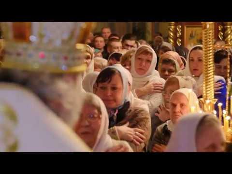 Рождество Христово - 2020 г.