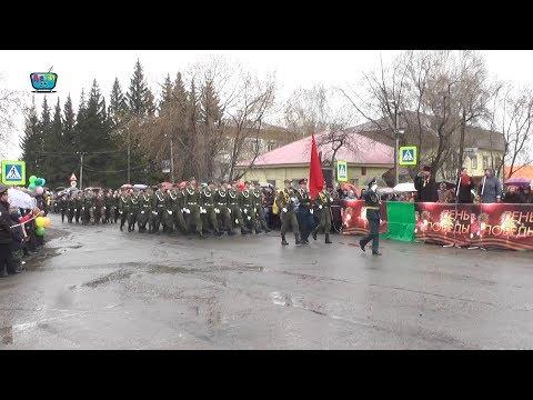 Парад Победы 2018 в г.Иланском