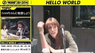 ハロワ金曜日の名物企画「そうだ、聞いてみようシリーズ」は恋愛編!! ...