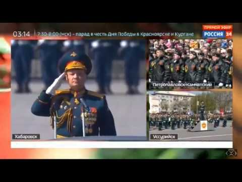 73rd Victory Day Parade 2018 Russia Far East, May 9, 2018