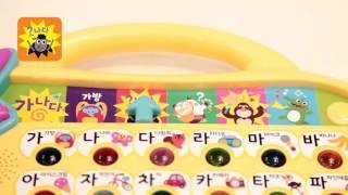 핑크퐁 한글가방