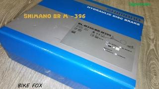 Gidravlik tormoz Shimano BR / 396 M