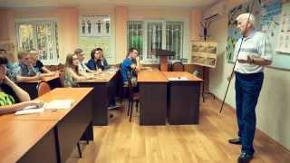 Презентация Автошколы