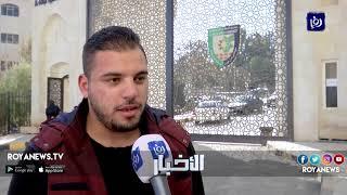 وقفة احتجاجية في جامعة البلقاء - (15-1-2019)