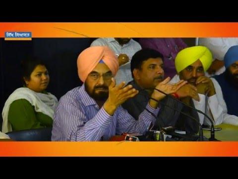Aam Aadmi Party's Press Conference on Punjab Dialogue - Bolda Punjab (April 20, 2016)