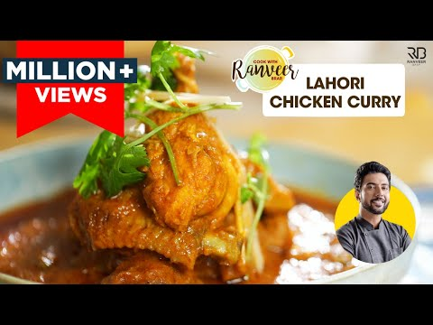 Lahori Chicken Curry | चिकन लाहोरी | Spicy Chicken Curry | Chef Ranveer Brar