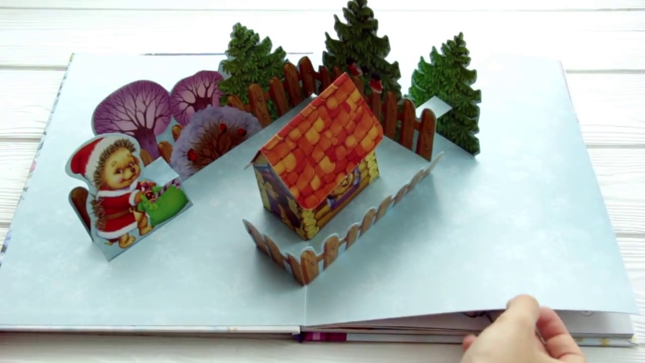 Книга объемная своими руками фото 179
