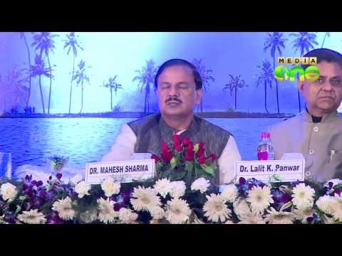 Union Tourism Minister Dr Mahesh Sharma launches the 'Visit Kerala 2015'