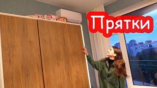 VLOG У Кати в квартире