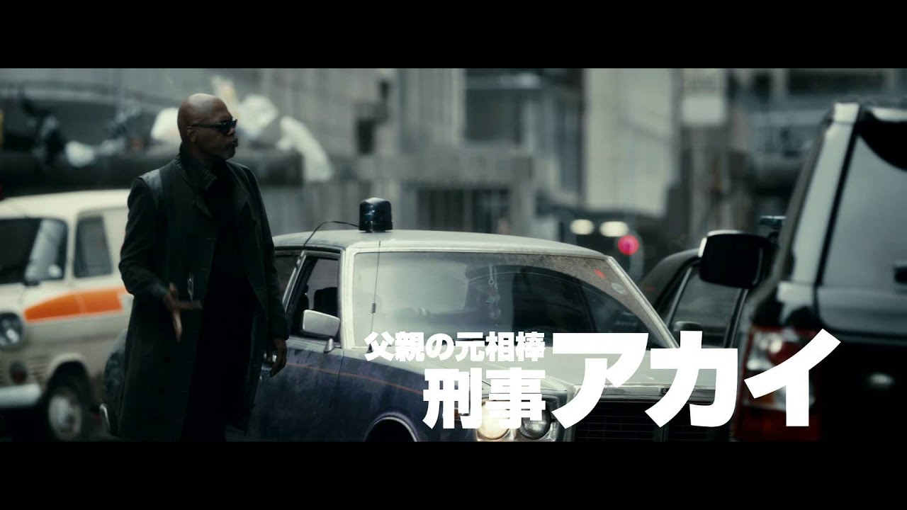 A Kite カイト 映画『カイト/kite』予告編