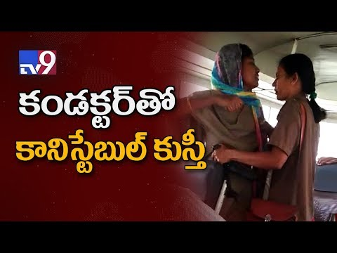 Lady Police and Lady Conductor fight in RTC bus || TV9
