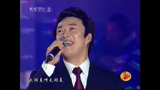 Gambar cover 費玉清 小城故事 太湖美(2009年)