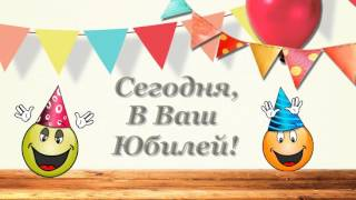 Видео на Юбилей 60 лет (слайд шоу на заказ)