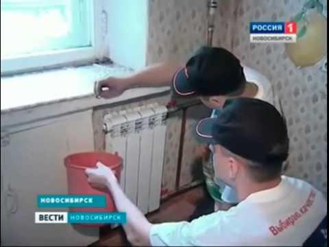 Водовед - Лучший сантехник Урала 2014