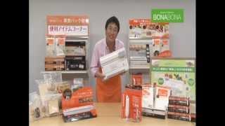 マーフィー山口さんによる真空パック器の実演動画です! thumbnail