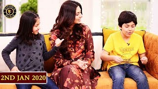 Good Morning Pakistan - Sunita Marshall - Top Pakistani show