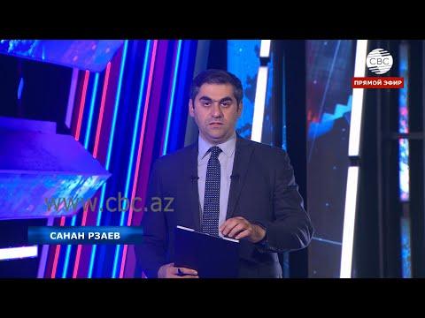 Разговоры о статусе для Карабаха – контрпродуктивны: в Украине понимают Азербайджан. СП 22.11.2020