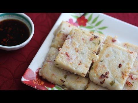 Banh Cu Cai Bo Chien (Turnip Cake) Chinese Dim Sum Recipe 蘿蔔糕   Lo Bak Gou Daikon Radish Cake