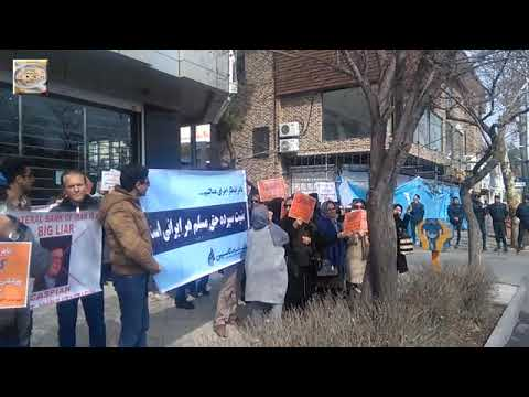 Iran, Mashhad, February 21, Protest gathering of the depositors of 'Caspian' financial institute