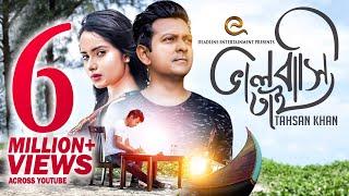 Bhalobashi Tai Tahsan Mp3 Song Download