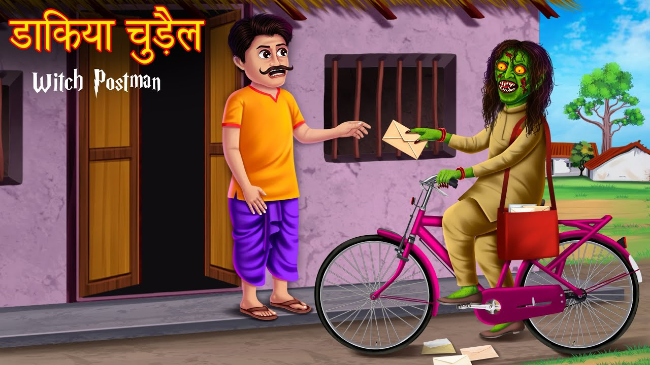 Download डाकिया चुड़ैल | Witch Became Postman | Horror Stories in Hindi | Moral Stories | Bedtime Stories New