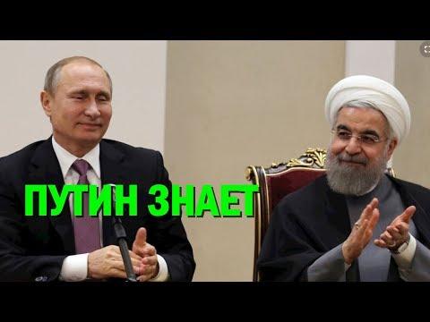 Путин знал, чья ракета сбила украинский Боинг, поэтому и позвонил первым: детали