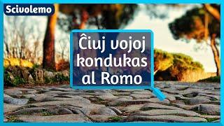 Itinera mapo de romia epoko – La Mapo de Peutinger