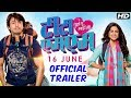 Tujh Tu Majha Mi TTMM Marathi Movie Trailer Download