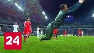 Смотреть видео Россия.Турция . 2:0. Голуби на стадионе принесли удачу - Россия 24 онлайн