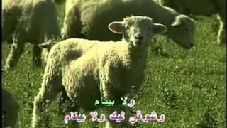 Arabic Karaoke INTA 3AREF LEH RUBY