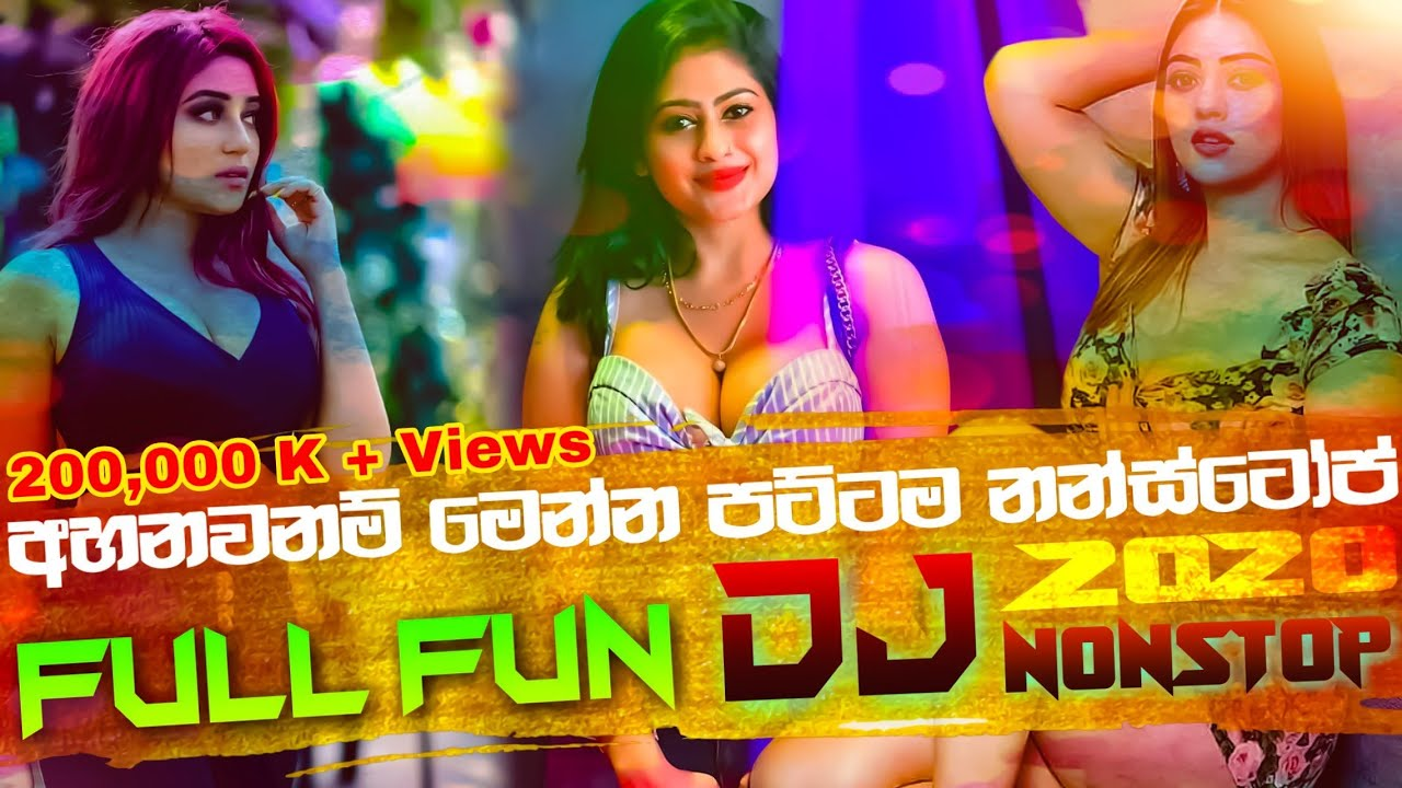New Dj Sinhala Download Mp3 | Baixar Musica