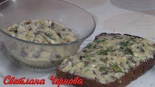Домашний плавленый сыр с шампиньонами.Вкусно по-домашнему/Processed cheese with champignons
