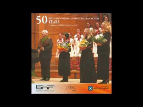 Prituri Se Planinata - The Bulgarian National Radio Children's Choir (50 year anniversary)