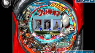 Pachitte Chonmage Tatsujin 12 Pachinko Ultraman Gameplay {PS2} {HD 1080p}