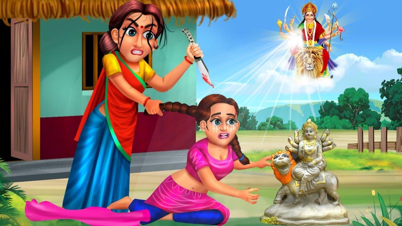 गरीब की दुर्गा भक्ति   Garib ki Navratri   Hindi Kahani   Story in Hindi   Moral Stories   Kahaniya