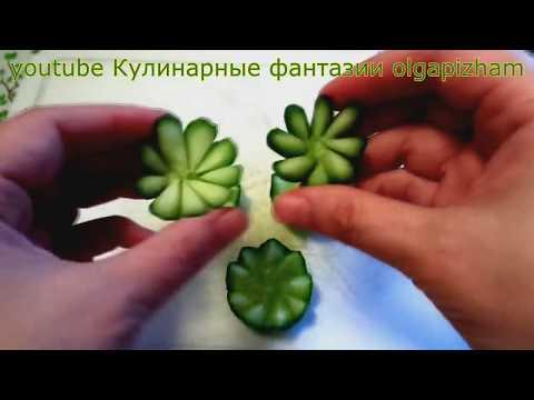 Как украсить салат огурцом красиво