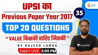 UPSI 2021   Maths by Rajesh Lamba   Previous Paper Year 2017 Top 20 Questions   Day 35