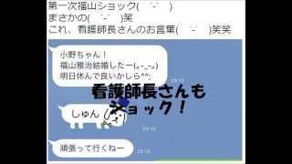 福山ショックの影響をまとめました! 出典: http://www.sponichi.co.jp...