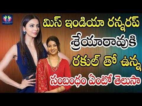 Shocking Relation Between Miss India Runner-up Shreya Rao And Rakul Preet Singh   TFC Filmnagar