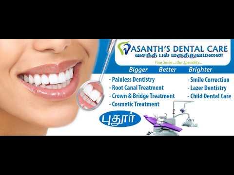 Dr Vasanth's Dental care