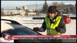 Autovadītāju kļūdas ziemā