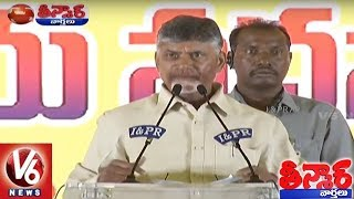 AP CM Chandrababu Reacts On KCR's Return Gift | Teenmaar News | V6 News