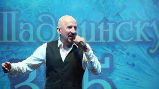 """День города 2017. Концерт """"Жеки"""" (2017-08-21)"""