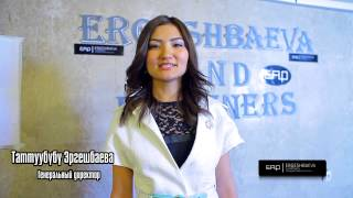 Реклама Юридической Компании ERGESHBAEVA AND PARTNERS(, 2014-05-20T06:05:53.000Z)