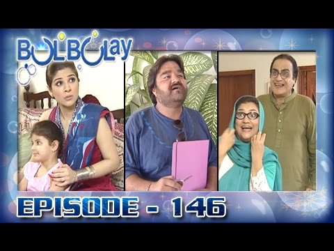 Bulbulay Ep 146 - ARY Digital Drama
